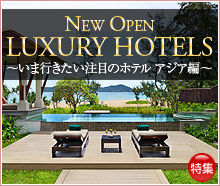 NEW OPEN LUXURY HOTELS