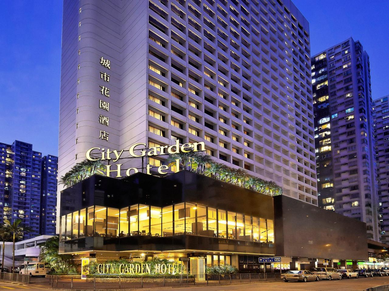 シティガーデンホテル
